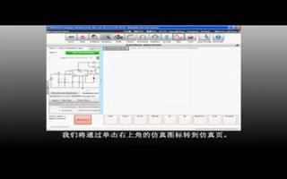 WEBENCH电气仿真器的特点应用