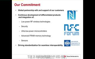 NFC技术市场的应用及发展前景分析