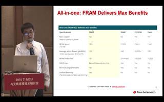 关于MSP430 FRAM的特点及应用介绍