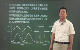 关于隔离放大器与音频功率放大器的概念特点及应用介...