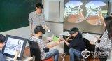 韩国科学技术院利用手势追踪研发全新3D素描系统