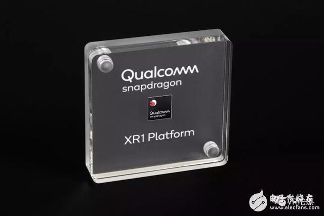 郭鹏:我们坚信移动XR是下一代计算平台