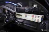 JDI正把焦点从小尺寸手机面板转移至车载显示