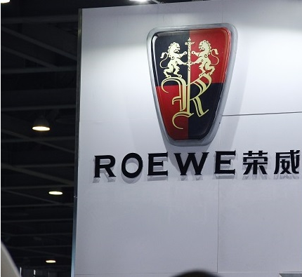 2018广州新能源智能车展:引领未来新能源出行风向,全面展现节能绿色生活