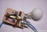 如何制作一个静止时是白光运动时是彩光的灯?