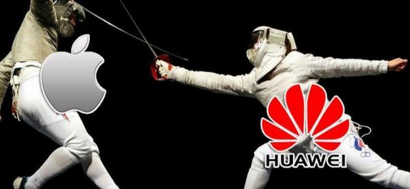 华为首超苹果!成为全球第二大智能手机厂商
