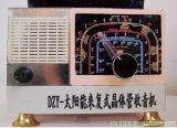 如何制作一个太阳能来复收音机?