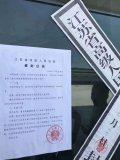 董明珠回应南京银隆事件:不会收缩投资,蔚来汽车今...