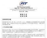 斥资4亿日元收购无锡夏普车载摄像头及电子镜业务