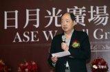 面对大陆半导体势力崛起 台湾半导体业仍有5年优势