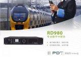 RD980是海能达严格按照PDT标准精心打造的高端专业数字中转台