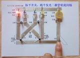 如何制作两个发光二极管会轮流闪烁的LED闪灯电路?