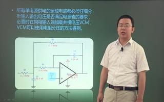 如何設計一款有源濾波器?
