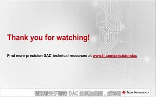 如何校准DAC才能够达到消除固有误差的目的?
