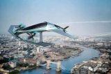 打造空中超跑概念车,实现将个人交通工具从地面延伸至空中