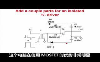 集成MOSFET的分立器件能用什么进行替代?