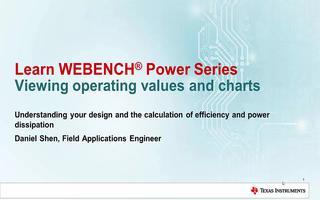 如何使用WEBENCH查看工作值和图表评估电源设计?