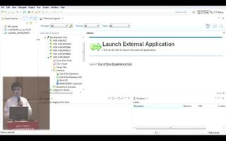 MSP430 MSPware的應用介紹