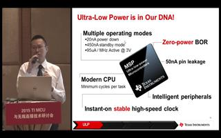 MSP430的概念及特點性能介紹