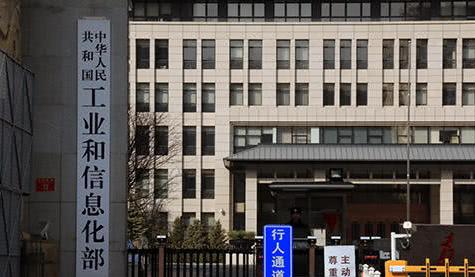 校园电信业务营销违规问题被曝光中国移动被工信部约...