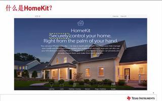 什么是Homekit?TI Homekit解決方案介紹