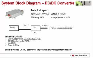 DC/DC转换器:电动车充电系统应用及其设计