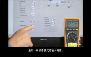 DSP电源解决方案:LM10011 VID控制器