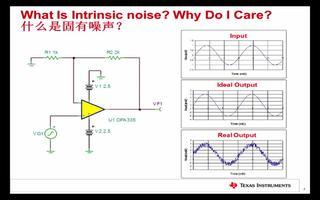 什么是噪音?如何测量运算放大器的噪音?
