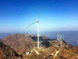 中国能建湖南投资建设的首个风电场成功并网投产