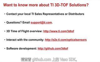 关于3D TOF飞行器的工作方式及在机器人导航方...