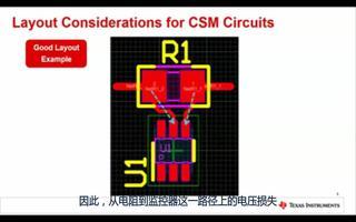 电流感应放大器:电流分流监控器如何布局?