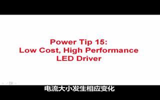 关于LED 驱动器的特点及应用介绍