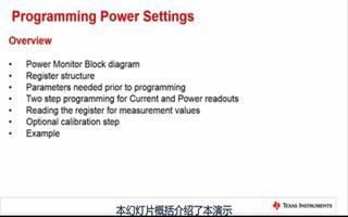 电流感应放大器:数字输出电流分流控制器的编程方法