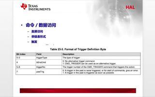 采用CC2650实现射频功能(1)