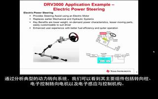 DRV3000系列:设计满足马达驱动安全功能