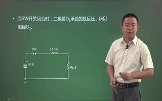 斩波电路:降压斩波电路原理及应用介绍