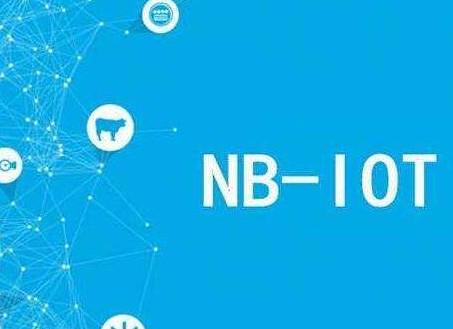 了解Qorvo在NB-IoT进入关键技术攻坚期后是怎样应对市场变化的?