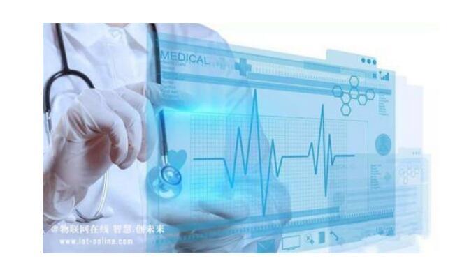 医疗信息化大势所趋,需要克服障碍也越来越多