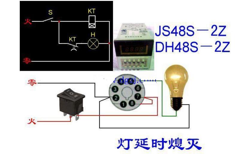 断电延时继电器接线图