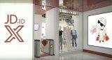 京东X无人超市正式投入运营 阿里云IoT发布生活物联网平台2.0