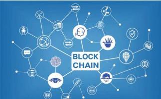 区块链安全漏洞频出 人们应当如何正视区块链技术