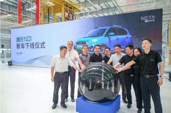 合众新能源首款量产车型哪吒N018月上市,目标进...