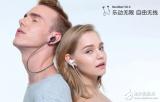 如何挑选一款中意的蓝牙耳机?