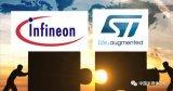 英飞凌拟收购ST半导体,英飞凌一跃成为欧洲半导体...
