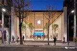 苹果发布最强第三财季财报:营收533亿美元 净利...