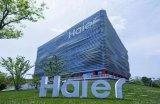 海尔入选首批国家级消费品标准化示范基地,加快推动家电产业结构升级