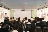 2018青岛北汽——海外高科技项目落户崂山集中签约仪式开启 六个海外汽车项目揭晓