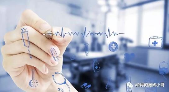 VR技术给现代医疗行业带来了革新,未来的发展前景可期