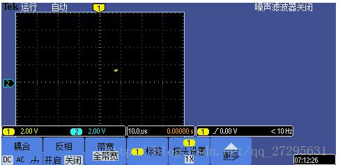 浅谈示波器X-Y模式 示波器触发模式及使用