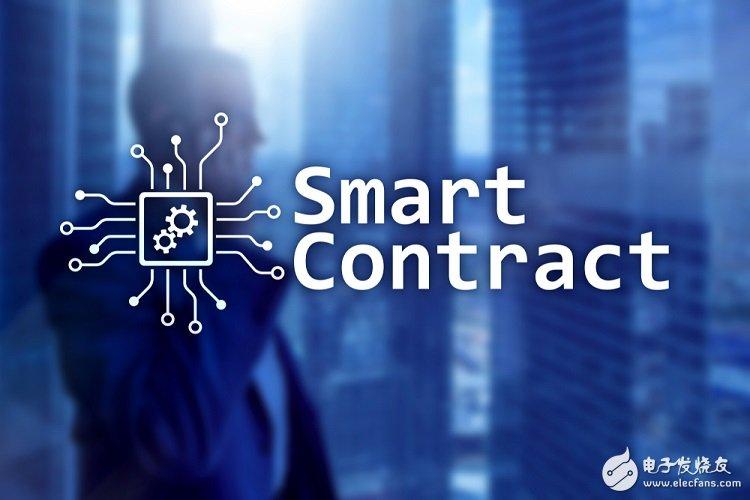 区块链技术怎样解决智能合约的缺陷